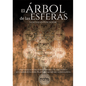 Portada de la novela fantástica El árbol de las esferas